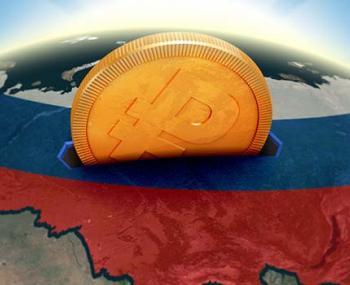 Инвестиционная привлекательность России