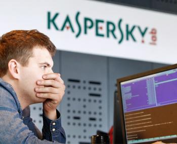 «Лаборатория Касперского»
