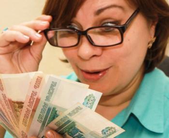 женщина с деньгами