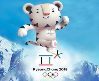 участие КНДР в Олимпиаде-2018