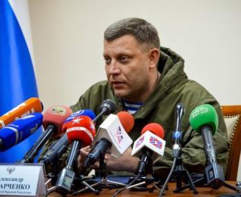 Хроника Донбасса