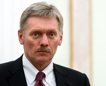 В Кремле отказались давать оценку прошедшему в Италии плебисциту