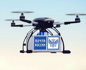 """Первый беспилотник """"Почта России"""" разбился, не успев набрать высоту, названы причины"""