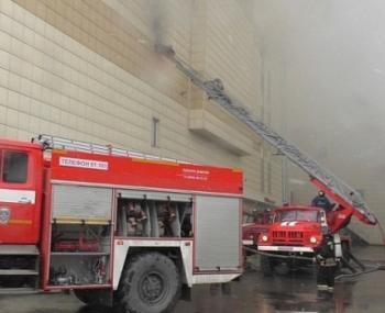 В отношении командира пожарного звена, тушившего пожар в Кемерово, СК возбудил уголовное дело