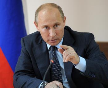 Указ Владимира Путина