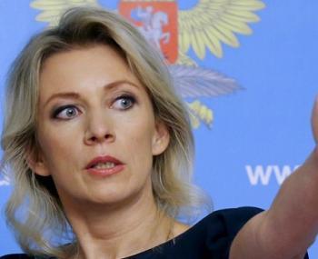 Мария Захарова  назвала бесчеловечным решение МПК