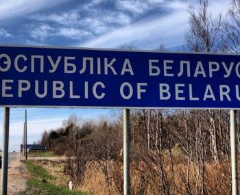 ФСБ установила в России пограничную зону на границе с Белоруссией