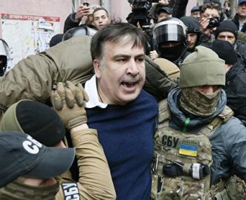 Арест Саакашвили: