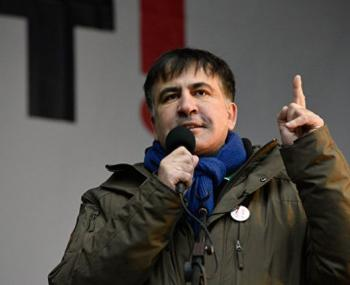 Марш Саакашвили за импичмент Порошенко
