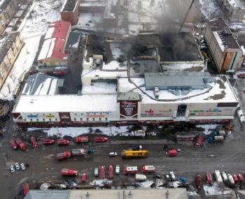 пожар Кемерово ТЦ