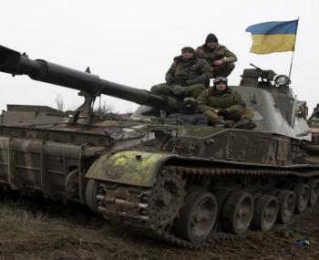 вооружённые силы Украины в Донбассе