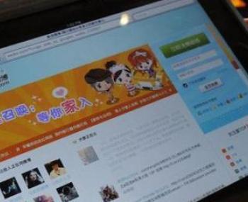 Капитализация китайского аналога Twitter превысила капитализацию американской соцсети