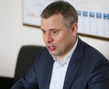 """""""Нафтогаз"""" намерен начать переговоры с """"Газпромом"""" по транзиту газа  Подробнее на ТАСС: http://tass.ru/ekonomika/2659473"""