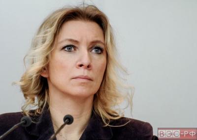 М. Захарова заявила, что убийство А. Захарченко является делом рук Киевского режима