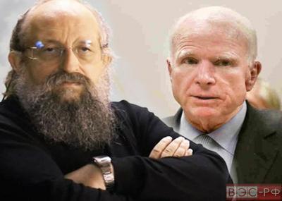 Анатолий Вассерман объяснил, почему Джон Маккейн ненавидел Россию