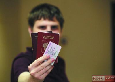 Загранпаспорт и права