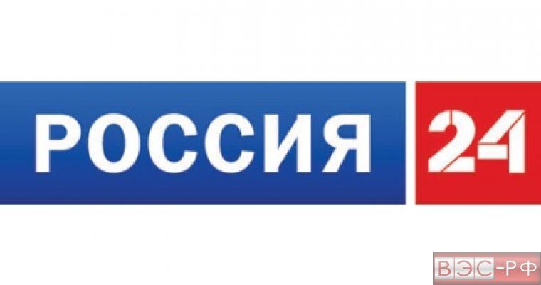 МИД РФ возмущен запретом вещания в Молдавии канала «Россия-24»