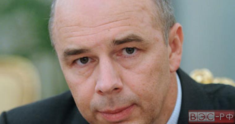 Министерство финансов предложило платить в ФОМС взносы со всех зарплат