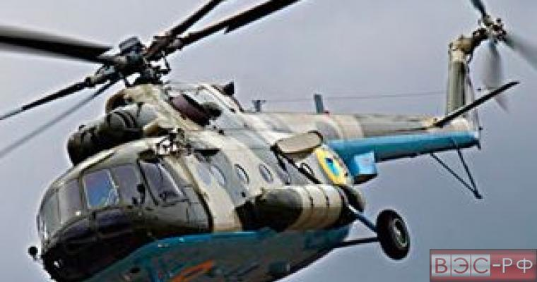 Украина угрожает России, что будет стрелять по вертолетам РФ в случае, если вертолеты нарушат границы