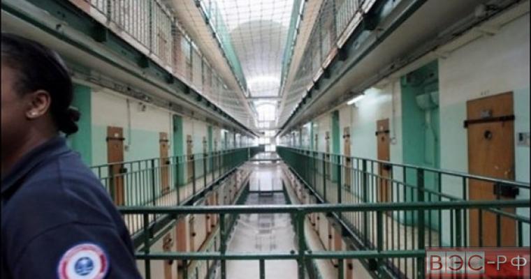 тюрьма Франции
