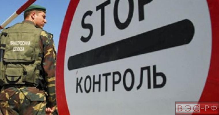 пункт пропуска, Донецк, Ростовская область, обстрел