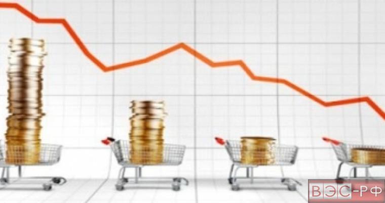 инфляция, деньги, график