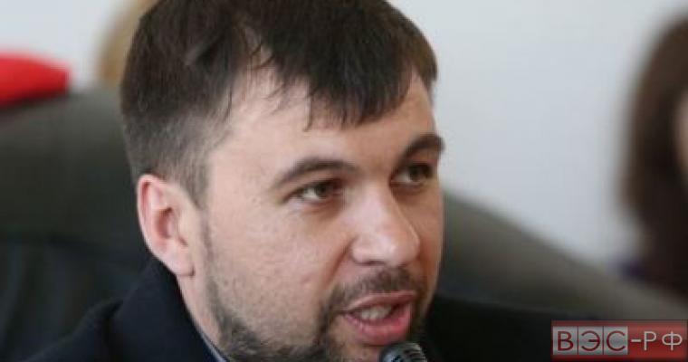 Пушилин, ДНР, Донецкая народная республика, ополчение, ополченцы