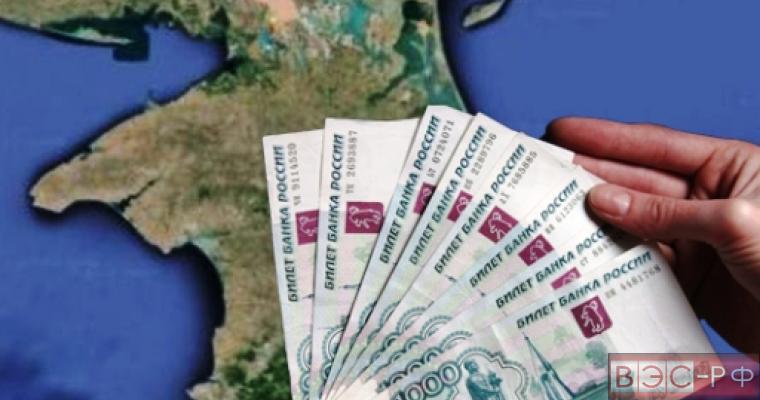 доплаты детям с особенными потребностями в Крыму