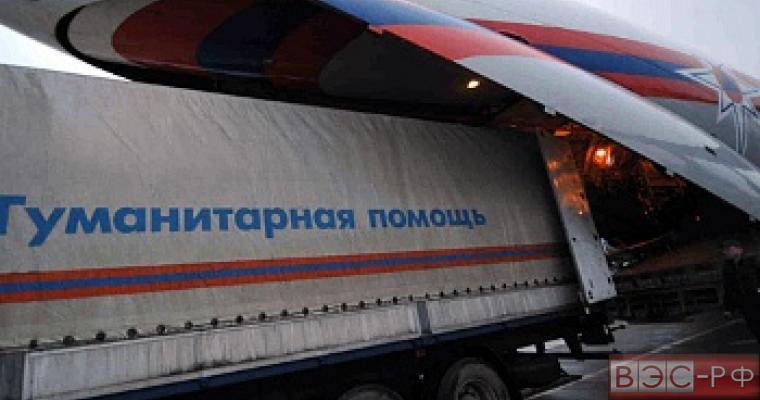гуманитарная помощь, беженцы, Украина, МЧС РФ