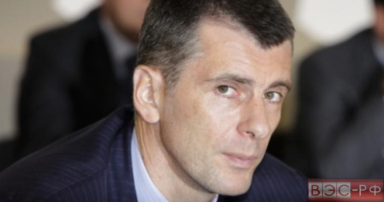 Миллиардер, Михаиил Прохоров, гражданская платформа