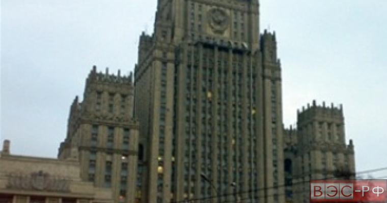 МИД РФ, осуждение, политика, Киев, ЕС