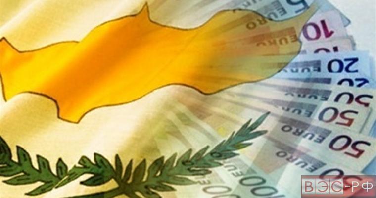 Власти Кипра получили пятый кредитный транш от ЕС