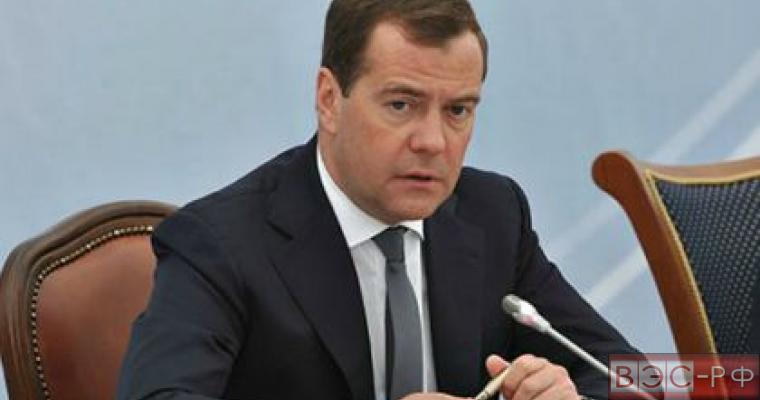 Россия и Сербия подпишут договор о «Южном потоке»-Медведев