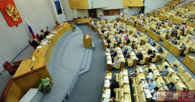 Расходы на Госдуму увеличатся на миллиард рублей