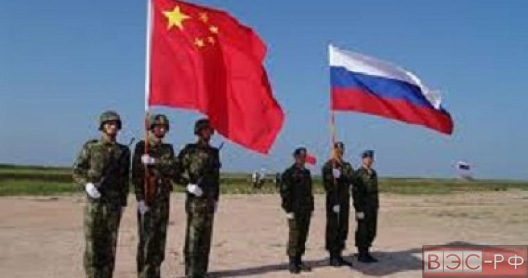 Военные учения помогают России и Китаю укрепить двустороннее сотрудничество