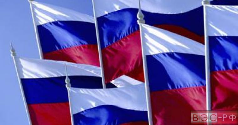 Россия, РФ, флаг, Российская Федерация