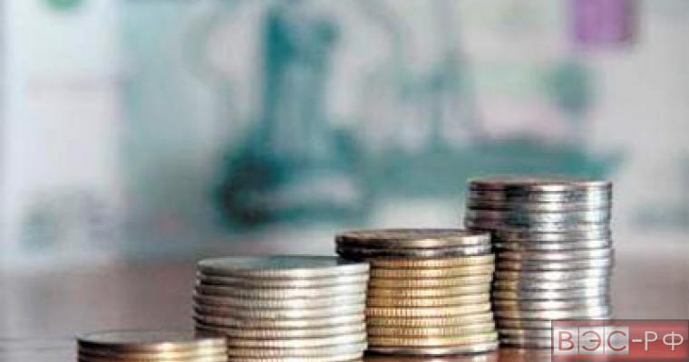 зарплата, деньги, бюджет, дотации