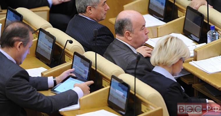 В Госдуме появится социальная сеть для депутатов