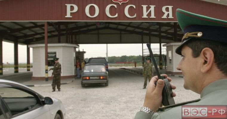 Москва выразила протест Киеву в связи со стрельбой на границе