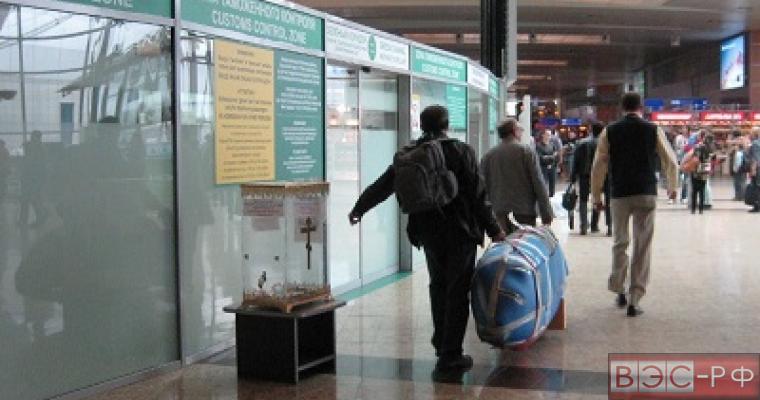 Перевозка продовольствия в ручной клади из Украины будет запрещено Россельзознадзором