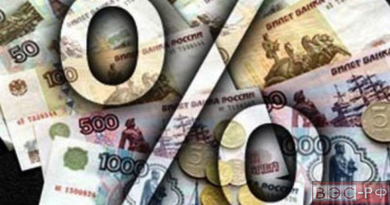инфляция, деньги, проценты, банкноты