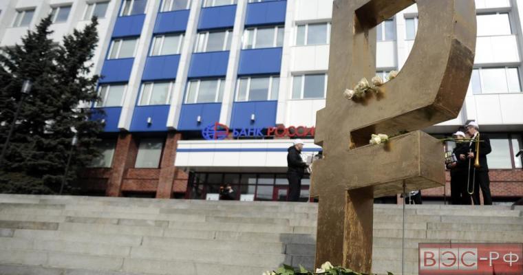 Символ рубля включили в международный стандарт Юникод
