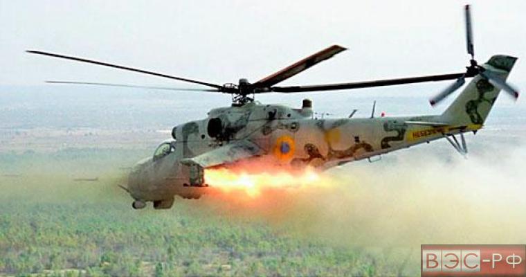 Донецк: ополченцы сбили вертолет МИ-24 армии Украины