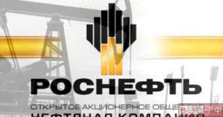 Роснефть, Россия, компания
