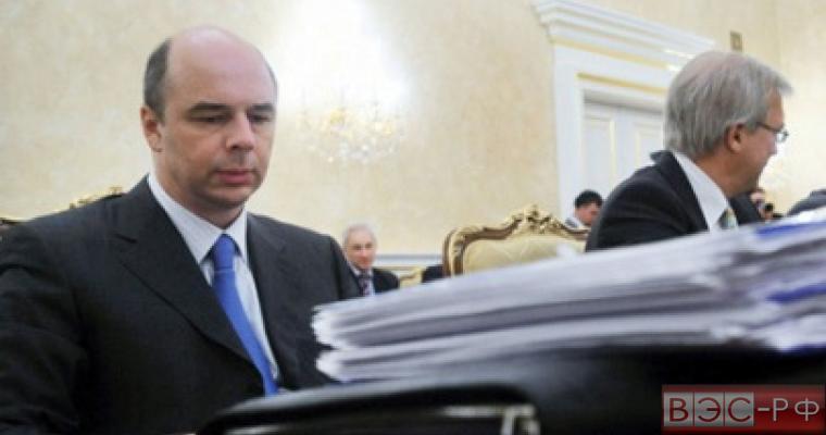 Министерство финансов, Антон Силуанов, правительство