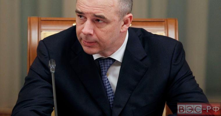 «непопулярные решения» по налогам обещает Минфин РФ