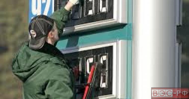 Очередное повышение цен на топливо в Москве