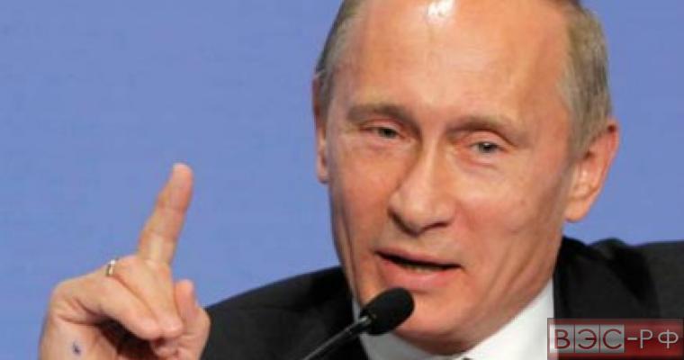 Путин рассчитывает, что соглашение с МЕРКОСУР подпишут в 2015 году