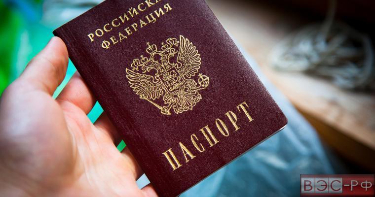 паспортизация жителей Крыма завершена