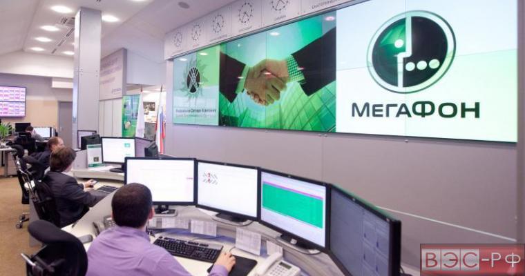 """Компания """"Мегафон"""" увеличит в 2 раза стоимость интернета в международном роуминге"""